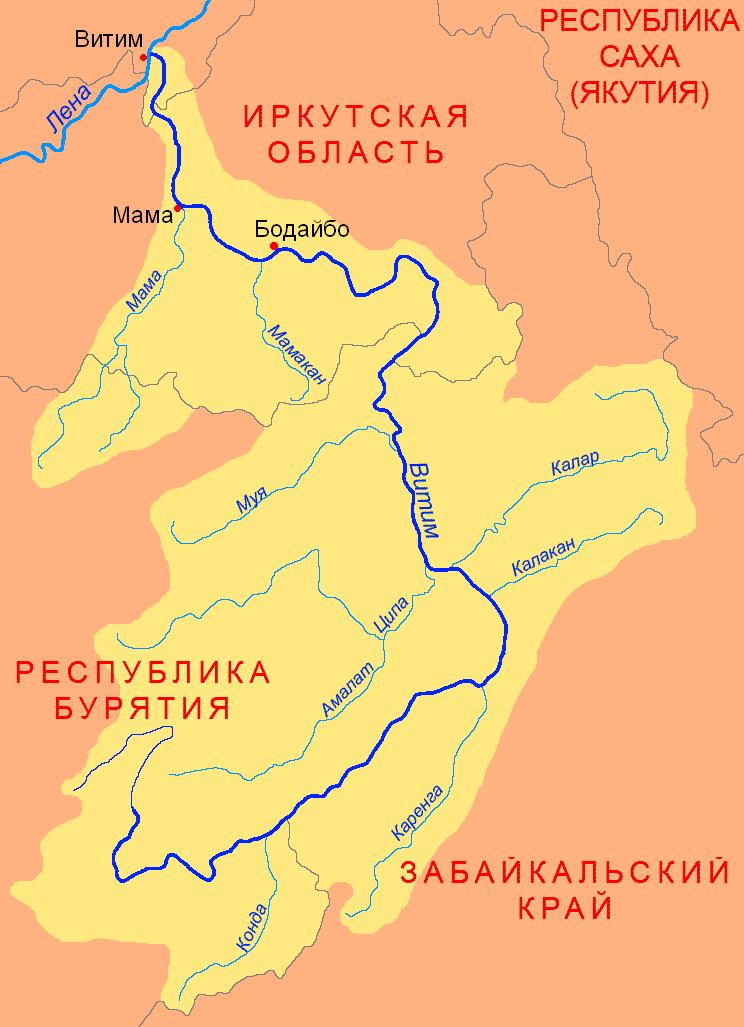 река Витим на карте