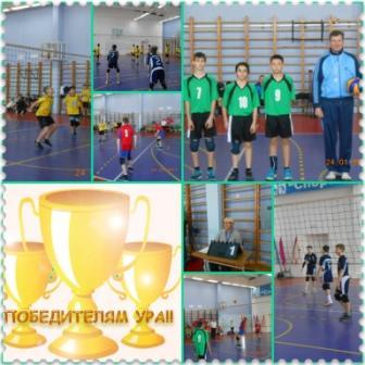 4-ый день соревнований по волейболу