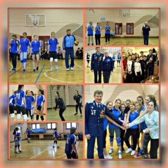 Мероприятия по волейболу в рамках месячника оборонно-массовой и военно-патриотической работы