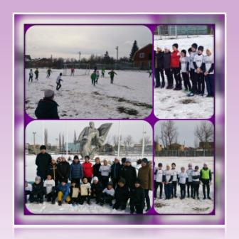 турнир по футболу, посвященный 23 февраля, в рамках месячника оборонно-массовой и военно-патриотической работы