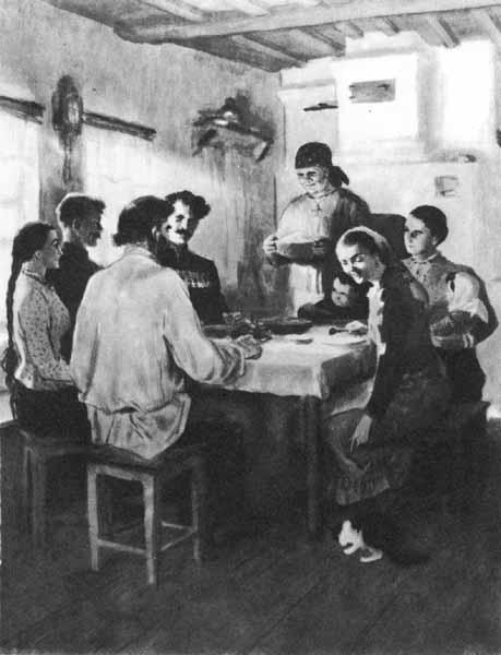 Женские образы в романе Тихий Дон сочинение