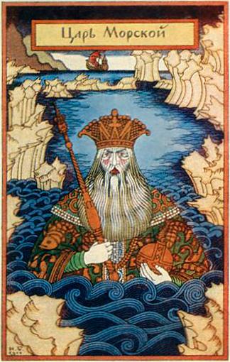 Водяной царь
