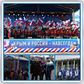 В Краснодаре прошёл митинг посвящённый третьей годовщине воссоединения Крыма с Россией.