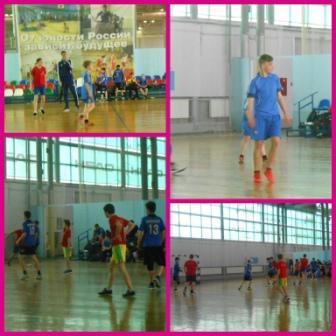 Финал краевого зонального этапа по гандболу среди мальчиков и девочек 5-6 кл