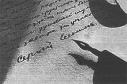 Анализ стихотворения Есенина Заметался пожар голубой