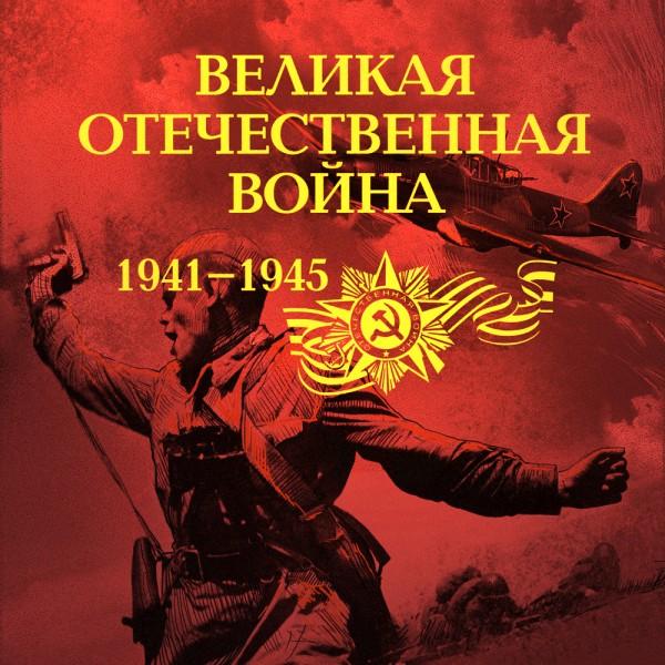 Удивительная судьба земляка Николаева Тихона Ильича