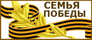 http://www.ote4estvo.ru/uploads/posts/2017-04/1493111851_s_pob.jpg