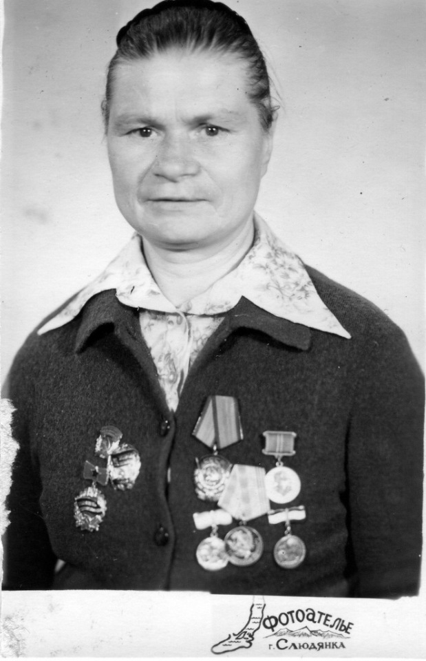 Леонтьева Лидия Тихоновна