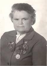 Трембач Вера Фёдоровна