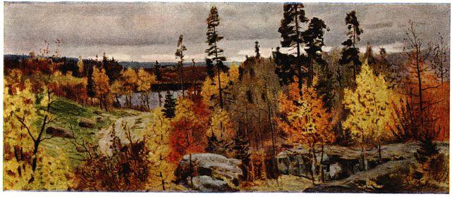 картина В.Мешкова Золотая осень