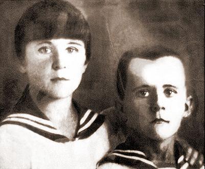 Ариадна Казей с братом