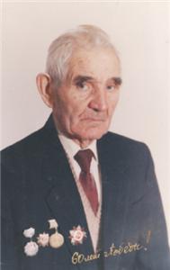 Павлов Иван Игнатьевич