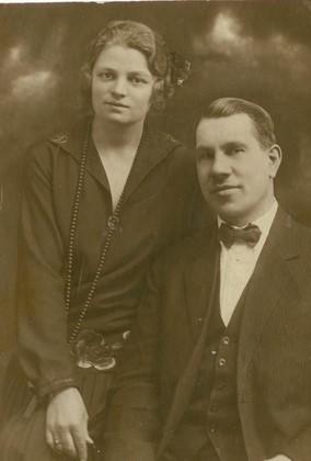 Мария Мартыновна и Константин Эдуардович Бергер