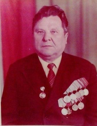 Бардюков Георгий Дмитриевич