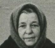Федосья Ивановна Грачёва