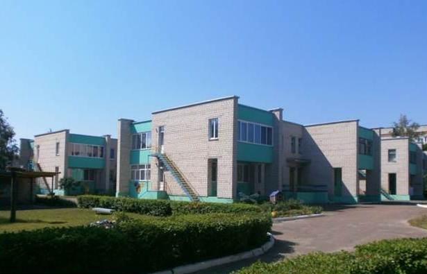 Государственное учреждение образования