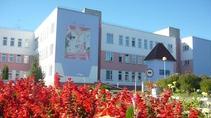 Краснопольская районная государственная гимназия