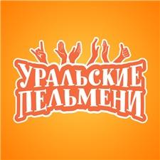 Уральские пельмени логотип