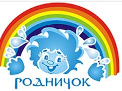 Муниципальное казенное дошкольное образовательное учреждение  детский сад деревни Ключи (МКДОУ д/с д.Ключи)