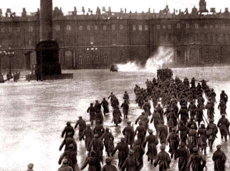 Июльский кризис 1917 год