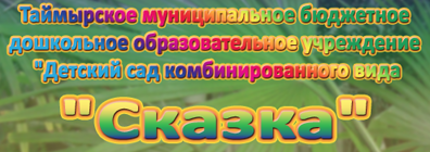 ТМБ ДОУ