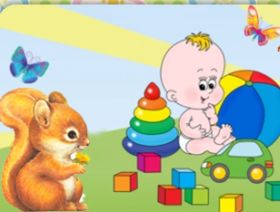 Муниципальное дошкольное образовательное бюджетное учреждение детский сад №42 муниципального образования Кореновский район