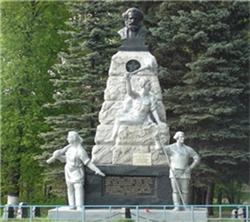 Памятник Карлу Марксу в Собинке фото