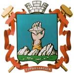 Герб Горнозаводска