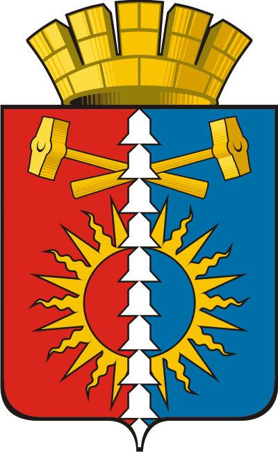 Герб Верхнего Тагила