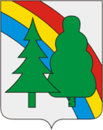 Герб города Радужный фото