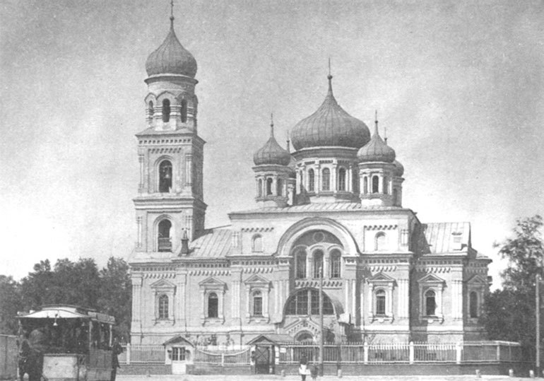 Князь-Владимирский собор