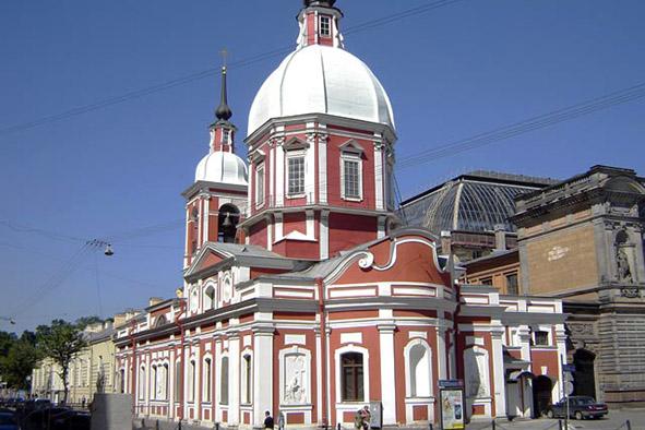 Петровское барокко в архитектуре
