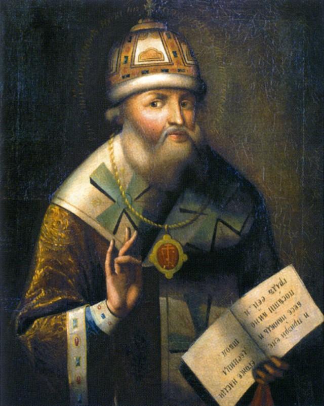 Икона Патриарха Филарета