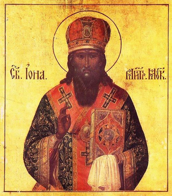 Митрополит Иона